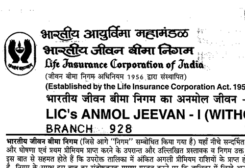 Bank Details Updation Service for Life Insurance Policy ...
